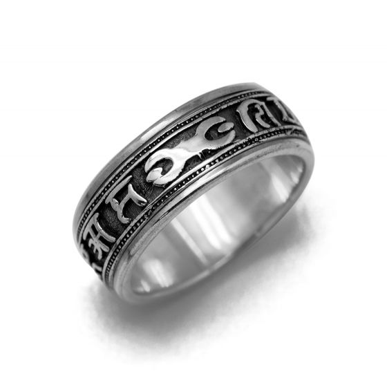 Vintage Skrit Thai 925 Sterling Silver Tibetan Buddhism Finger Ring Men