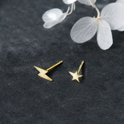 Fashion Asymmetry Star Flash Lightning 925 Sterling Silver Studs Earrings