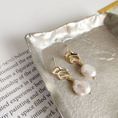 Irregular Baroque Freshwater Pearl 925 Sterling Silver Dangling Earrings