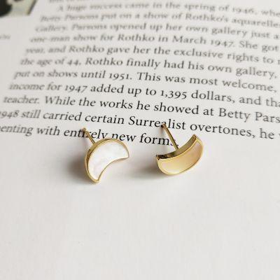 Cute Mini Crescent Moon 925 Sterling Silver Studs Earrings
