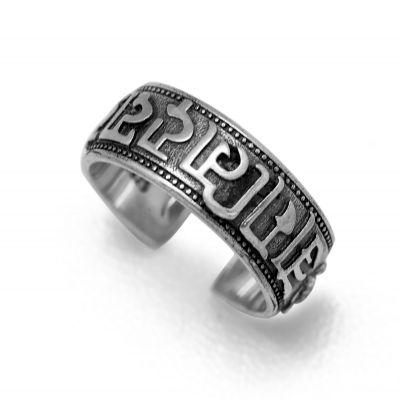 Vintage Skrit Blessing 925 Sterling Silver Adjustable Ring