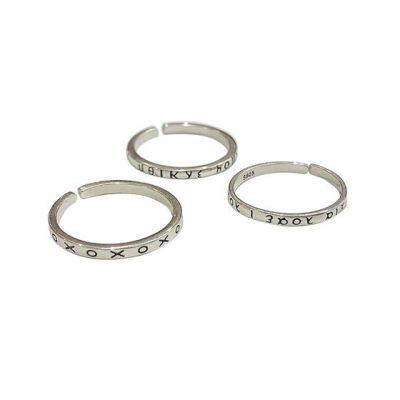 Vintage Greek Alphabet 925 Sterling Silver Adjustable Ring