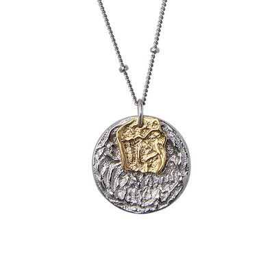 Irregular Lava Round 925 Sterling Silver Necklace