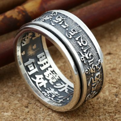 Vintage Thai Om Mani Padme Hum 925 Sterling Silver Men Buddhism Spinning Ring