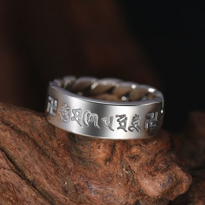 Vintage Om Mani Padme Hum Buddhism Solid 925 Sterling Silver Chain Ring